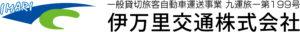 伊万里交通ロゴ
