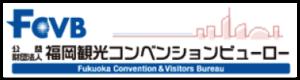 観光バナー_福岡