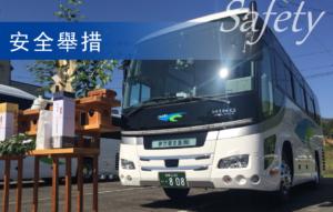 中国語繁体字メニュー