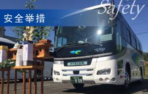 中国語繁体字車両ラインナップ